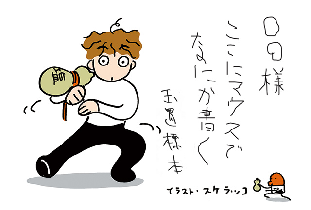 f:id:tamaokiyutaka:20200412194352j:plain