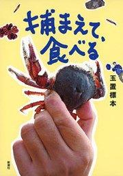 f:id:tamaokiyutaka:20200424191232j:plain