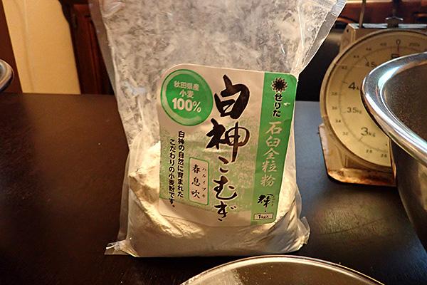 f:id:tamaokiyutaka:20200429235940j:plain