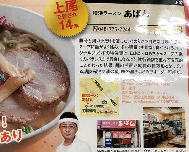 f:id:tamaokiyutaka:20200528104145j:plain