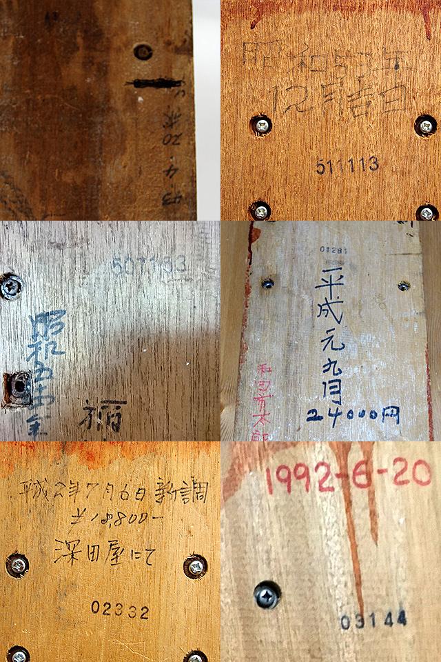 f:id:tamaokiyutaka:20200528124037j:plain