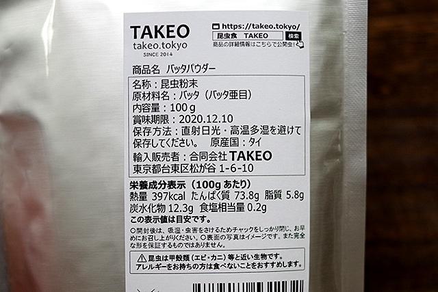 f:id:tamaokiyutaka:20200529144310j:plain