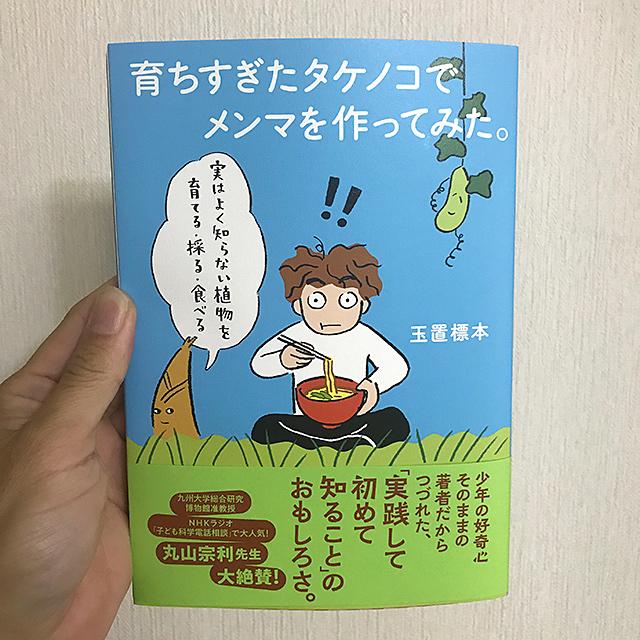 f:id:tamaokiyutaka:20200602012537j:plain