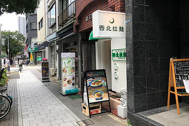 f:id:tamaokiyutaka:20200629210413j:plain