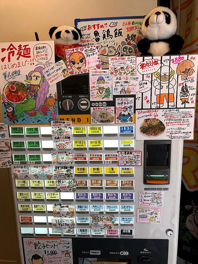 f:id:tamaokiyutaka:20200629210426j:plain
