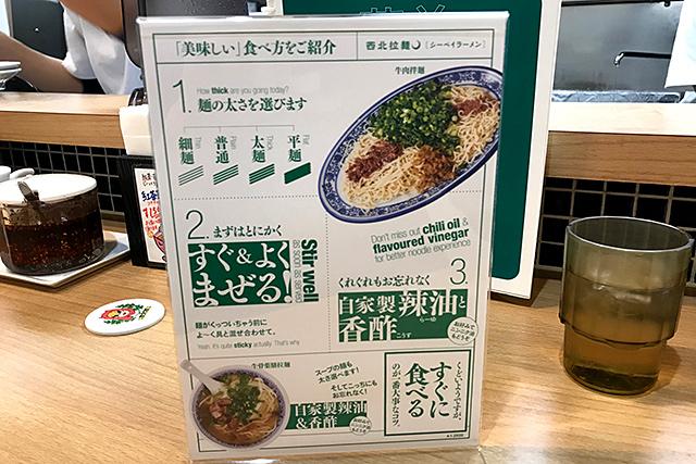 f:id:tamaokiyutaka:20200629210442j:plain