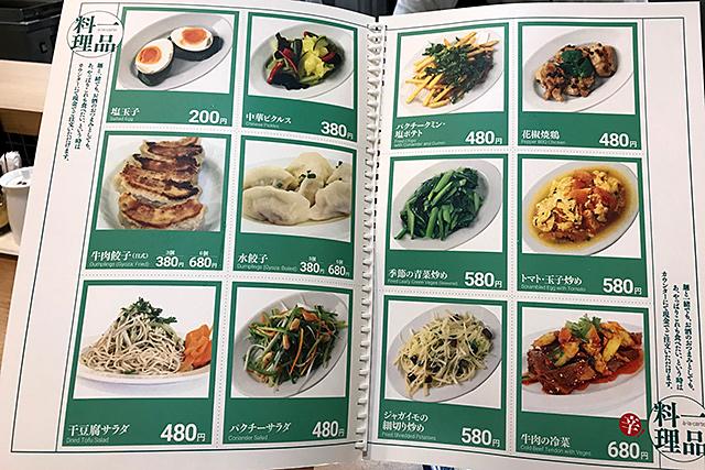 f:id:tamaokiyutaka:20200629210659j:plain