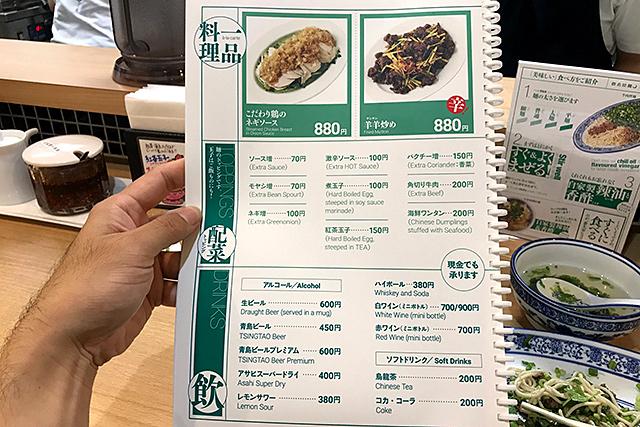 f:id:tamaokiyutaka:20200629210713j:plain