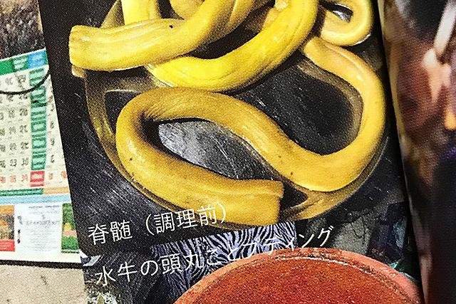 f:id:tamaokiyutaka:20200630221350j:plain