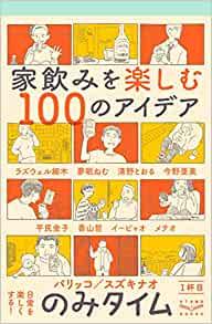 f:id:tamaokiyutaka:20200717161056j:plain