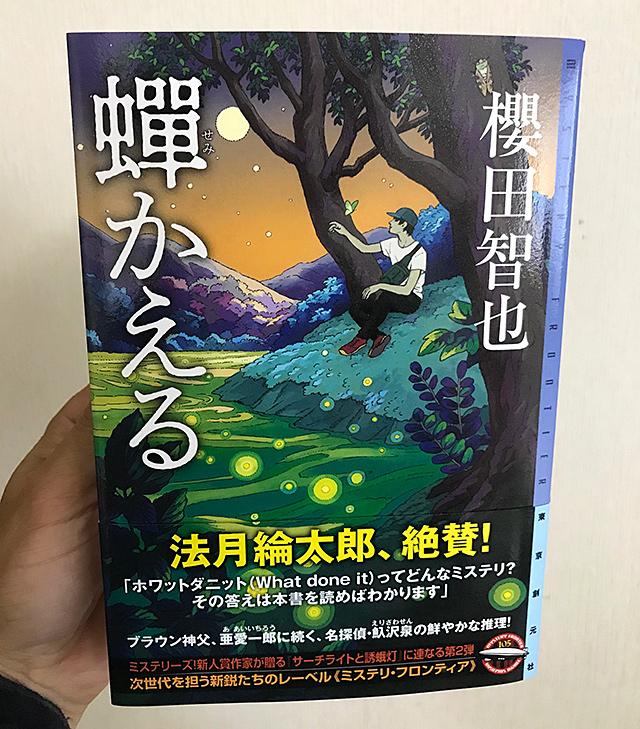 f:id:tamaokiyutaka:20200719111819j:plain