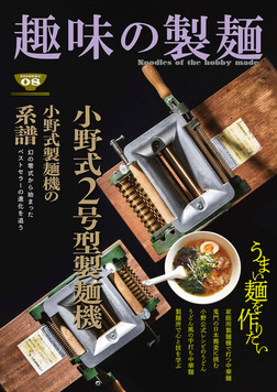 f:id:tamaokiyutaka:20200724231709j:plain