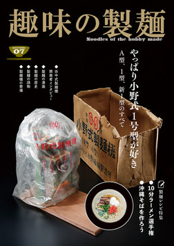 f:id:tamaokiyutaka:20200724231726j:plain