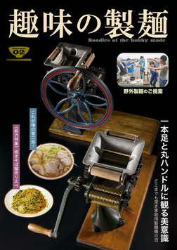 f:id:tamaokiyutaka:20200724231902j:plain