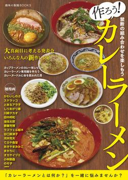f:id:tamaokiyutaka:20200724232010j:plain
