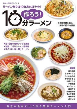 f:id:tamaokiyutaka:20200724232026j:plain