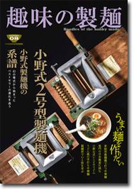 f:id:tamaokiyutaka:20200725002335j:plain