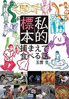 f:id:tamaokiyutaka:20200725141050j:plain