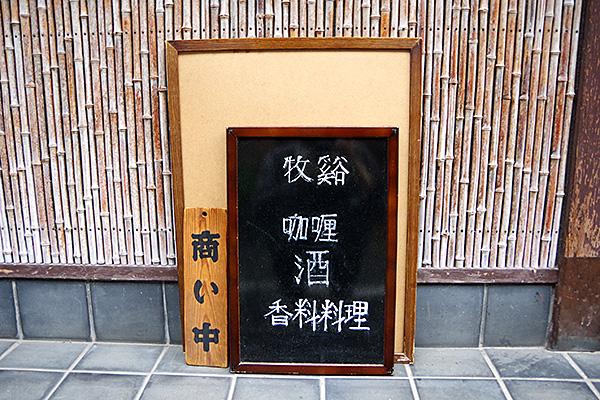 f:id:tamaokiyutaka:20200804203618j:plain