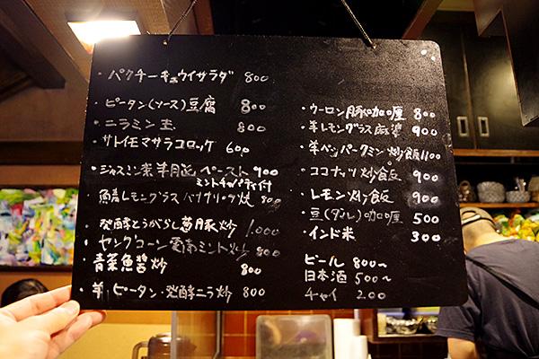 f:id:tamaokiyutaka:20200804203722j:plain