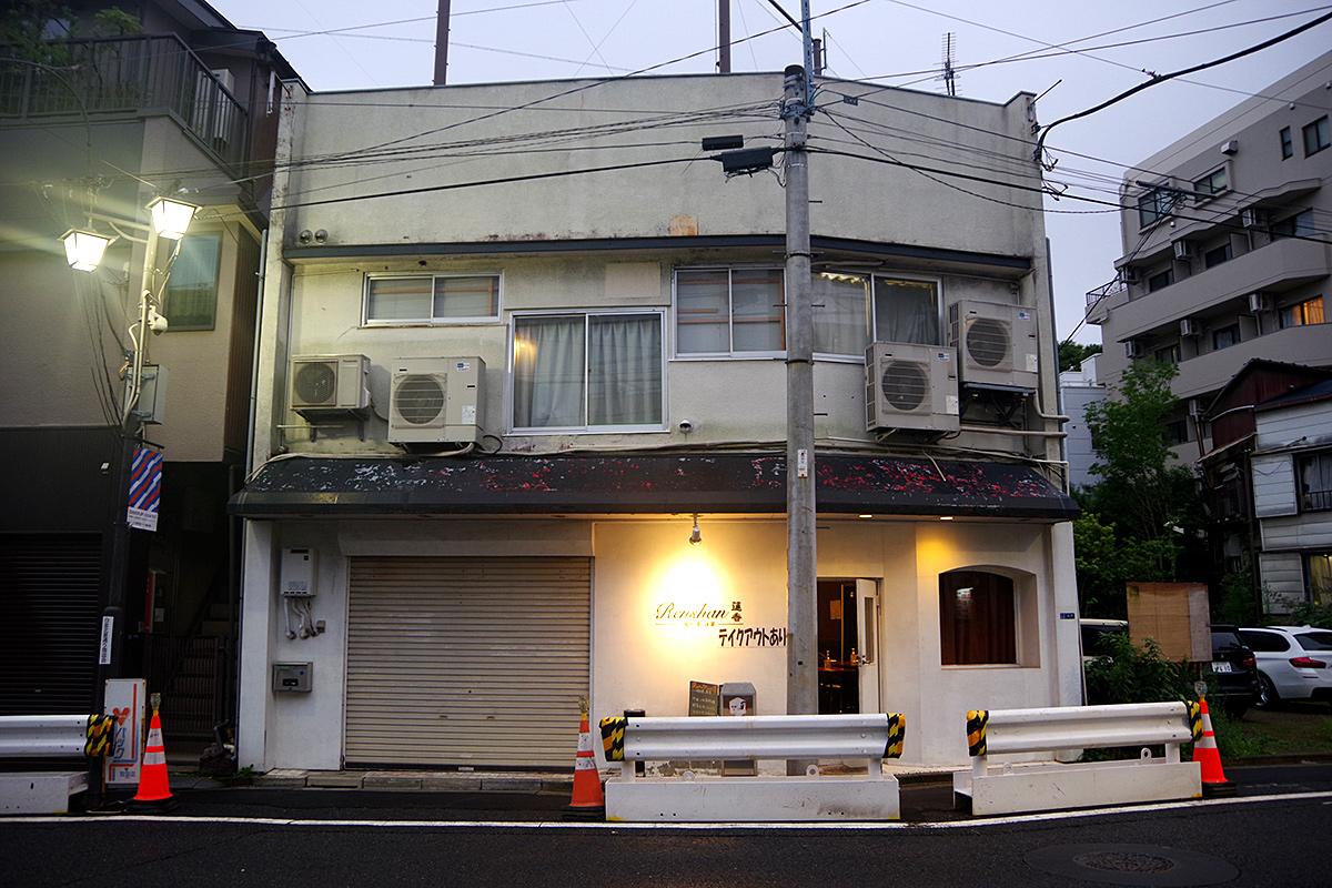 f:id:tamaokiyutaka:20200808130255j:plain