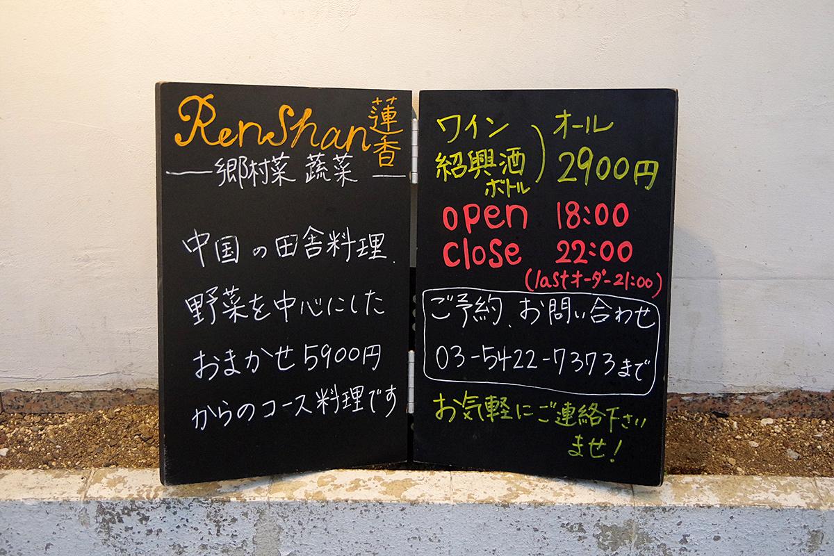 f:id:tamaokiyutaka:20200808130321j:plain