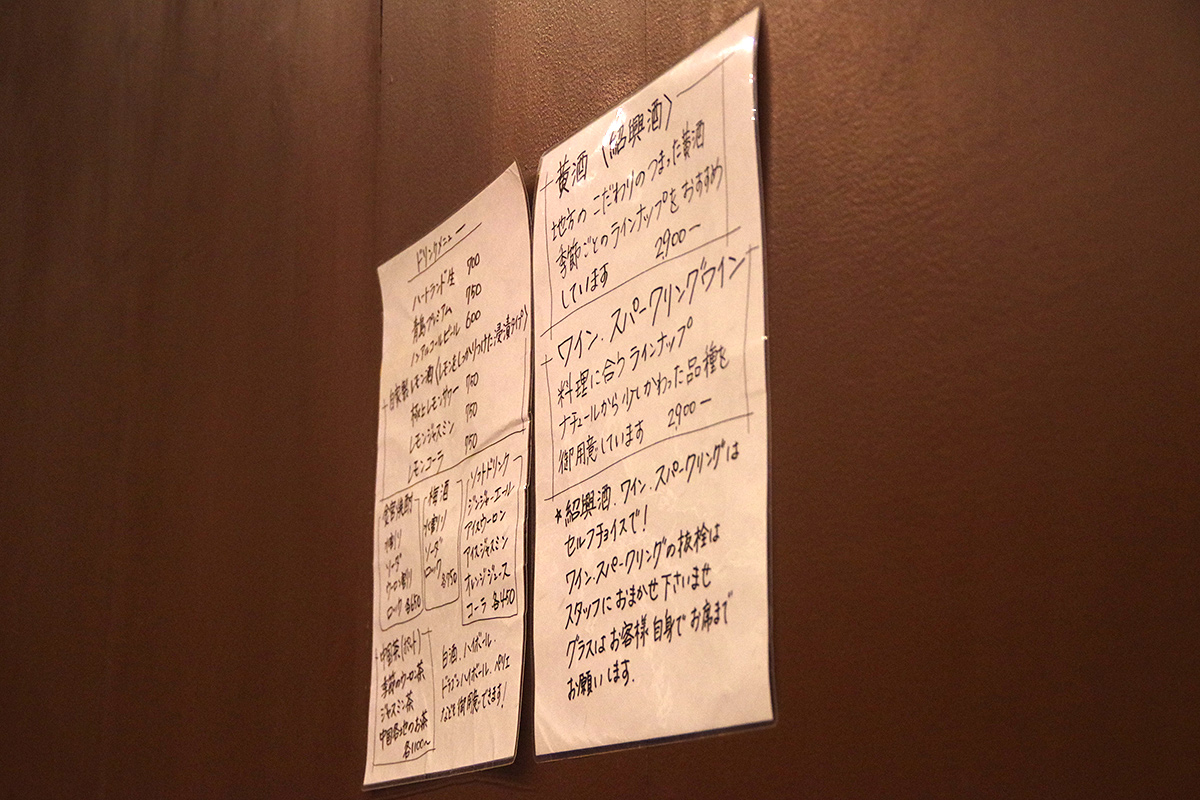 f:id:tamaokiyutaka:20200808130357j:plain