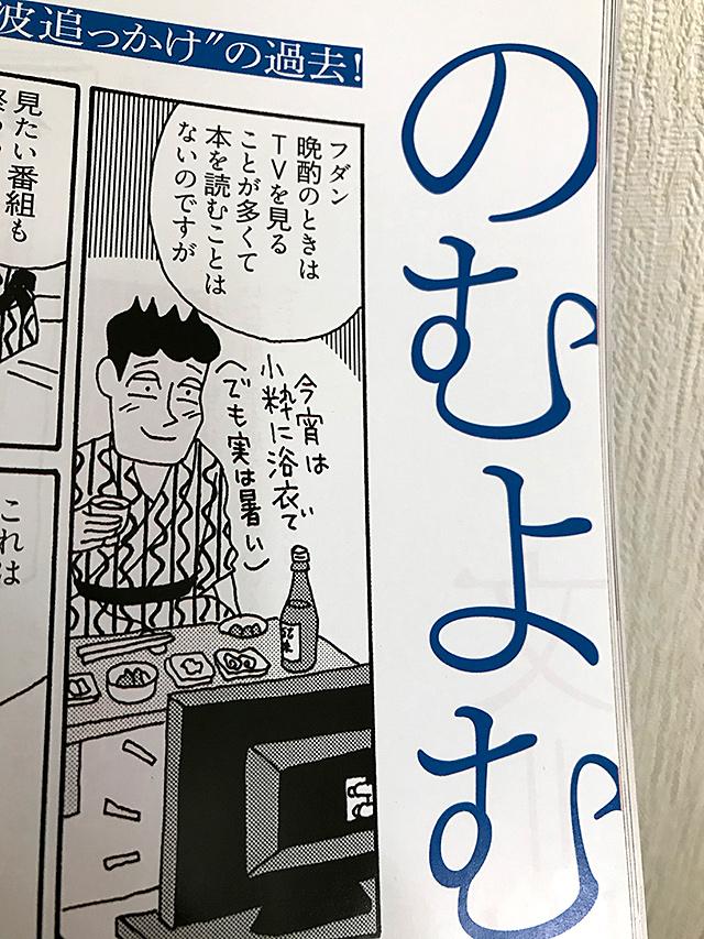f:id:tamaokiyutaka:20200821155109j:plain