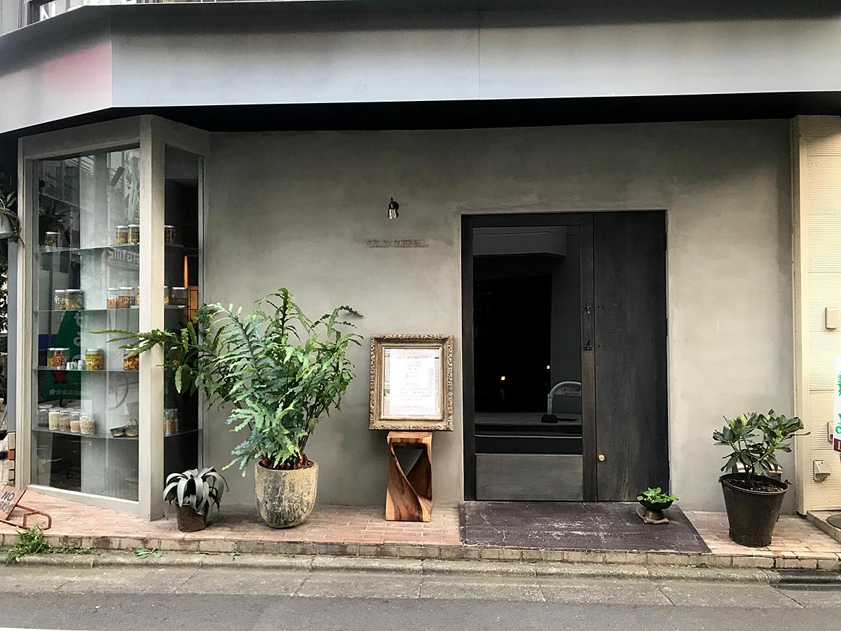 f:id:tamaokiyutaka:20200827224546j:plain