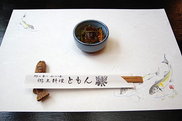 f:id:tamaokiyutaka:20200906131719j:plain
