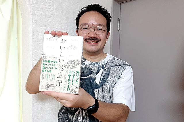 f:id:tamaokiyutaka:20200911133356j:plain