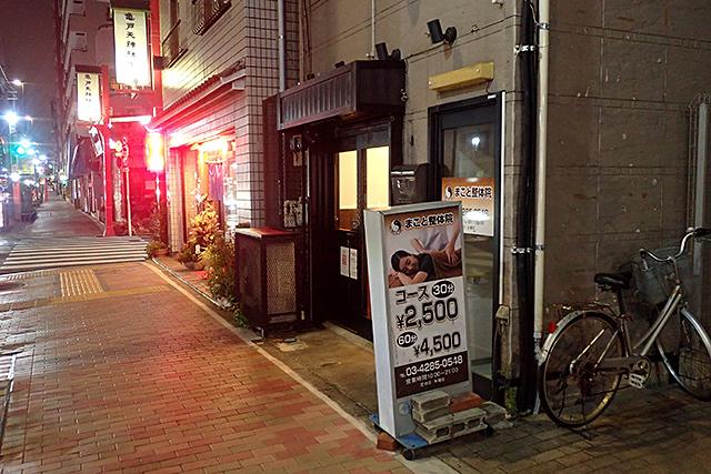 f:id:tamaokiyutaka:20200918021312j:plain