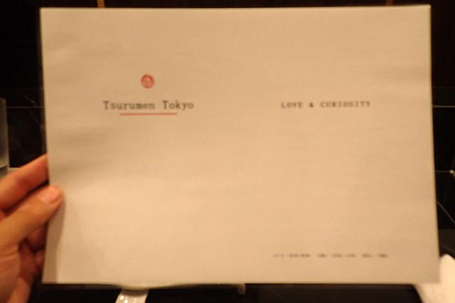 f:id:tamaokiyutaka:20200918021426j:plain