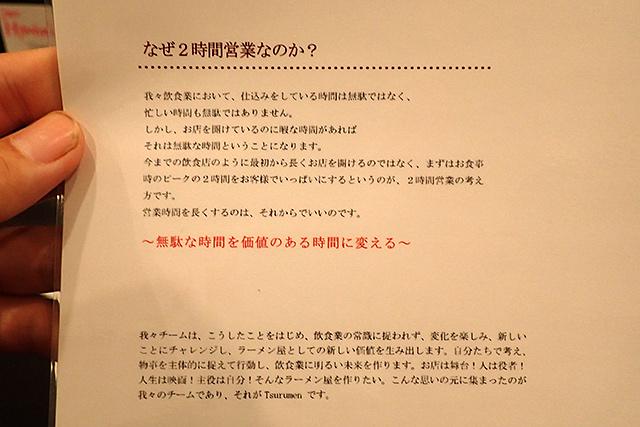 f:id:tamaokiyutaka:20200918021657j:plain