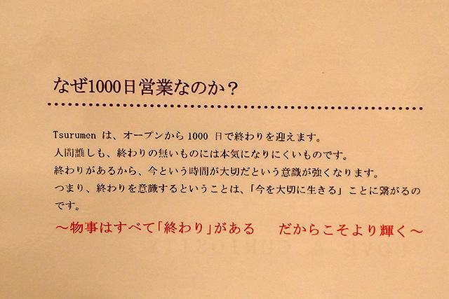 f:id:tamaokiyutaka:20200918023340j:plain