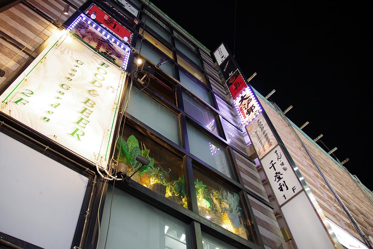 f:id:tamaokiyutaka:20201007174919j:plain