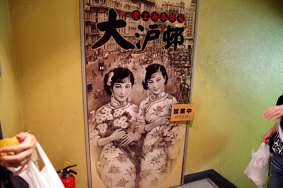 f:id:tamaokiyutaka:20201007174936j:plain