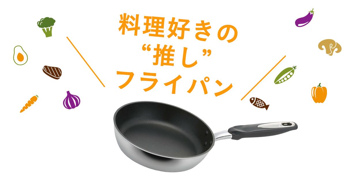 f:id:tamaokiyutaka:20201021111012j:plain