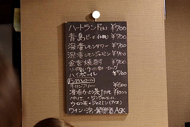 f:id:tamaokiyutaka:20201030004926j:plain