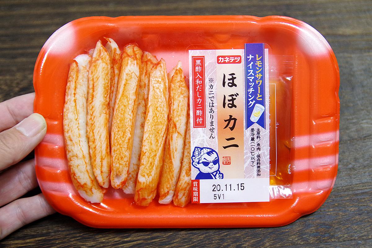 f:id:tamaokiyutaka:20201115134259j:plain