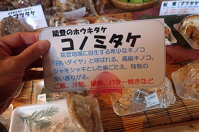 f:id:tamaokiyutaka:20201125114609j:plain