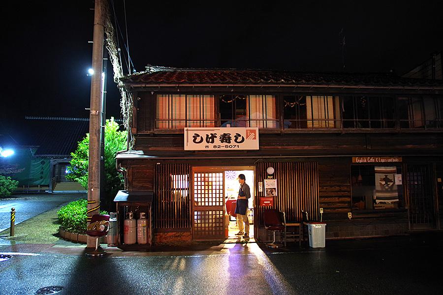 f:id:tamaokiyutaka:20201225043948j:plain