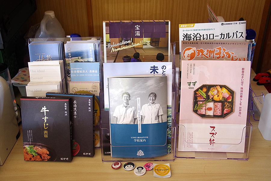 f:id:tamaokiyutaka:20201225050301j:plain