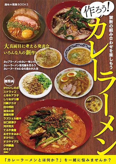 f:id:tamaokiyutaka:20201226153615j:plain