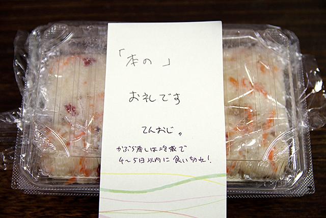 f:id:tamaokiyutaka:20201229203439j:plain