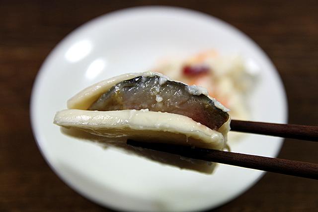 f:id:tamaokiyutaka:20201229203550j:plain