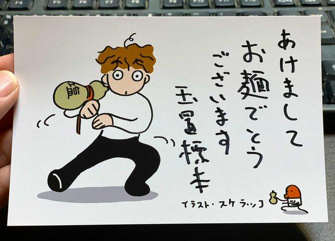 f:id:tamaokiyutaka:20210104235837j:plain