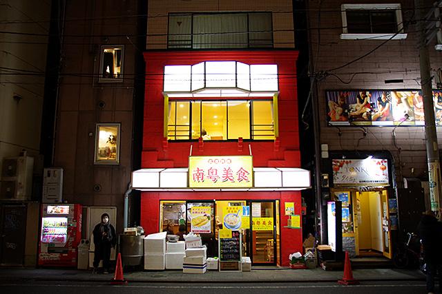 f:id:tamaokiyutaka:20210107201410j:plain