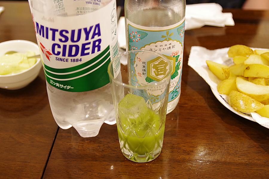 f:id:tamaokiyutaka:20210110020052j:plain