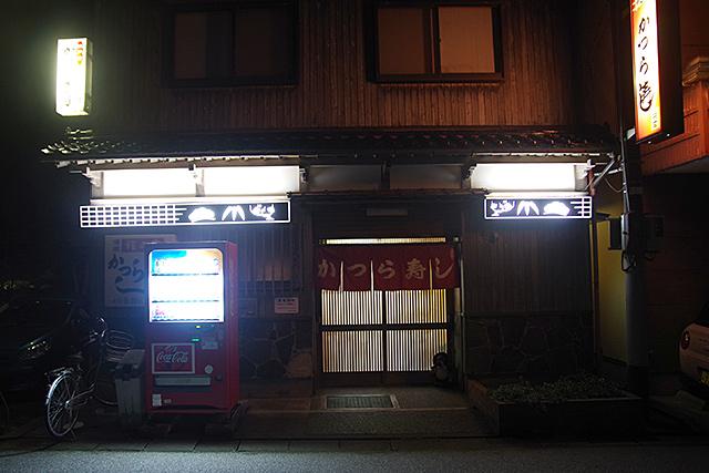 f:id:tamaokiyutaka:20210119155232j:plain